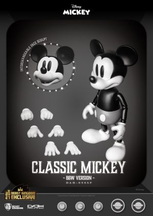 DAH-050SP Disney Mickey Classic Version