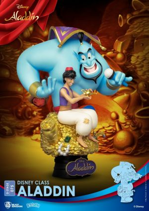 DS-075-Disney Class-Aladdin