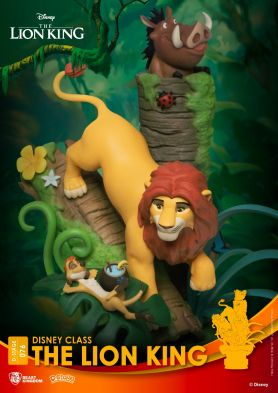 DS-076-Disney Class-Lion King Close box