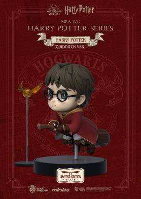 MEA-035 Harry Potter series Harry Potter (Quidditch Ver.)