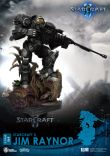 STARCRAFTII-Jim Raynor