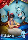 DS-075-Disney Class-Aladdin Close box