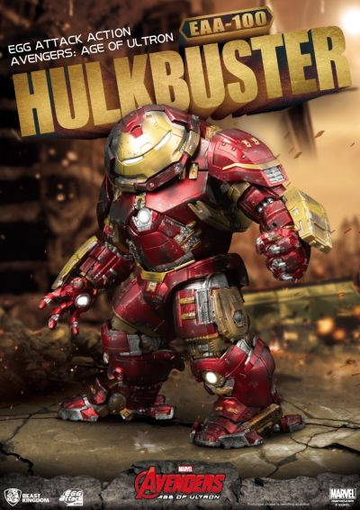 Avengers:Age of Ultron Hulkbuster Egg Attack Action Figure