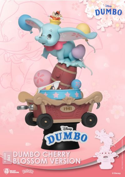 Dumbo Cherry Blossom Version