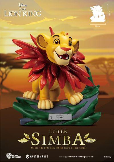 The Lion King Master Craft Little Simba