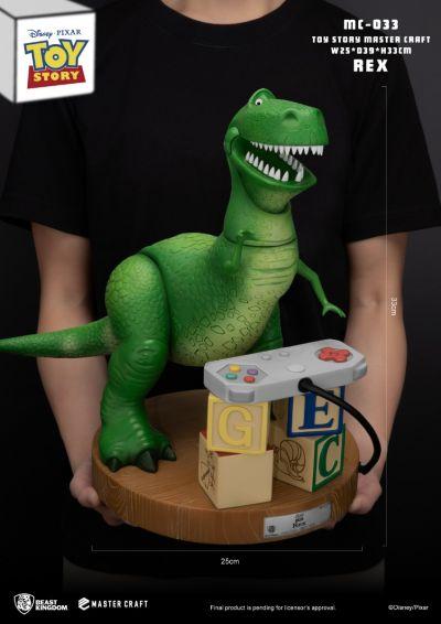 Toy Story Master Craft Rex