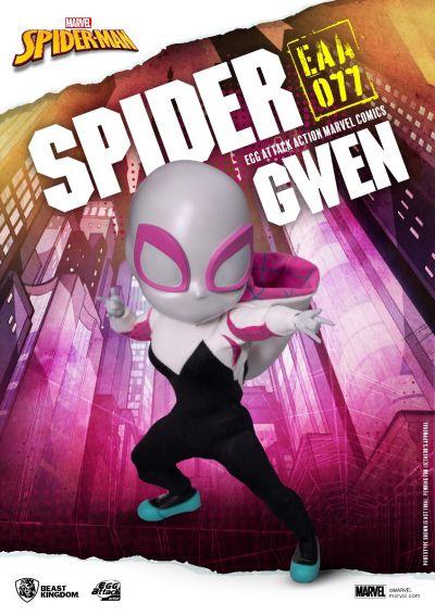Marvel Comics: Egg Attack Action - Spider Gwen