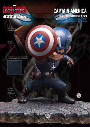 EA-023 Captain America: Civil War Captain America Statue