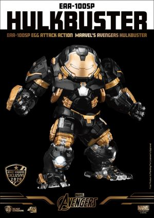 Avengers: Age of Ultron Hulkbuster Limited Edition