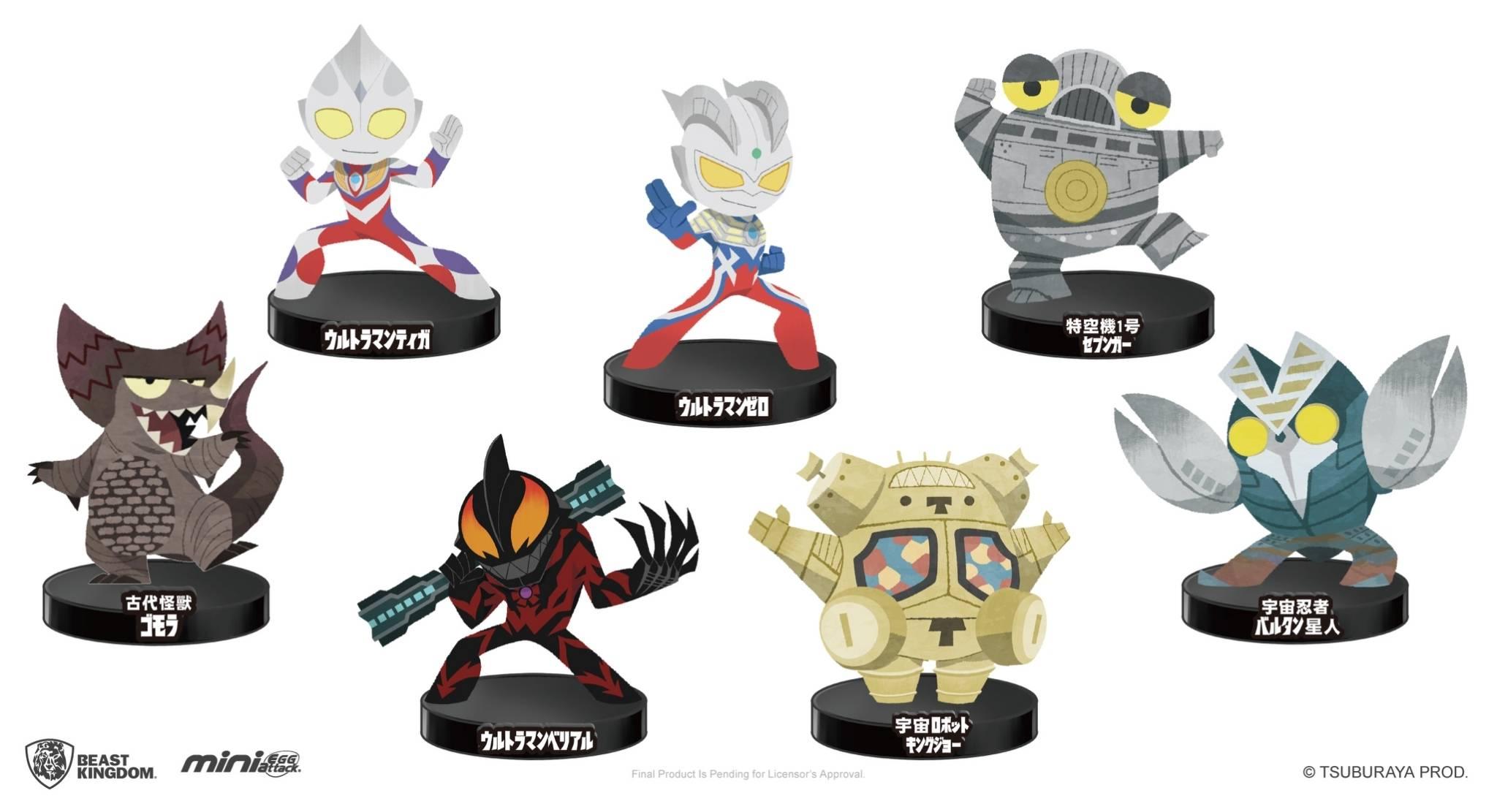 Ultraman Series & Gurihiru